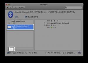 bluetooth_keyboard_1