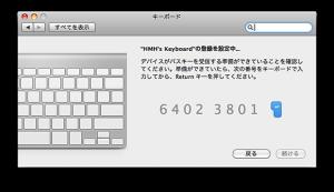 bluetooth_keyboard_2